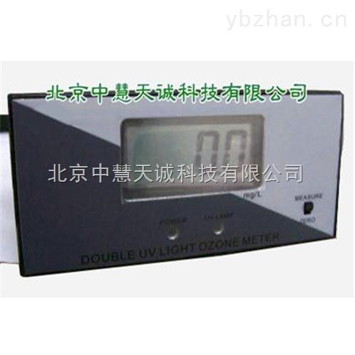 ZH11089型嵌入儀表式雙光路紫外臭氧在線檢測儀