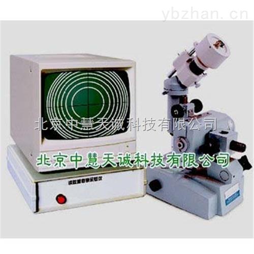 ZH11052型讀數顯微鏡示教儀