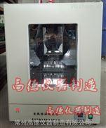 HF-105A电热恒温培养箱生产