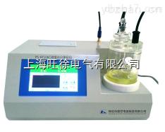 PS-KF106B微量水分測定儀品牌