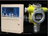 乙醇气体泄漏报警器在线式乙醇报警器