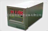 多功能巡檢儀TDS-6400溫度巡檢儀正品直銷