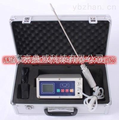BXS70-泵吸式氫氣檢測儀
