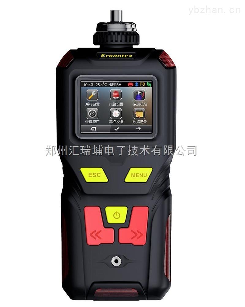 郑州汇瑞埔电子技术有限公司