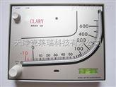 药厂专用红油压差计,气体方形差压计现货