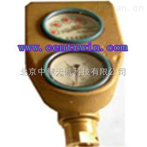ZH8768型矿用高压注水流量计/高压注水流量仪/高压注水流量器