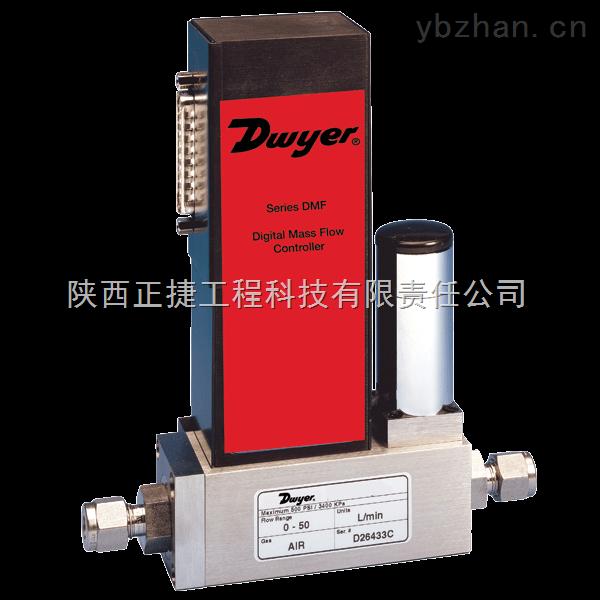DFM-Dwyer DMF系列气体质量流量计