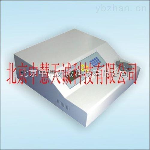 ZH8065型X荧光测硫仪(石油行业)
