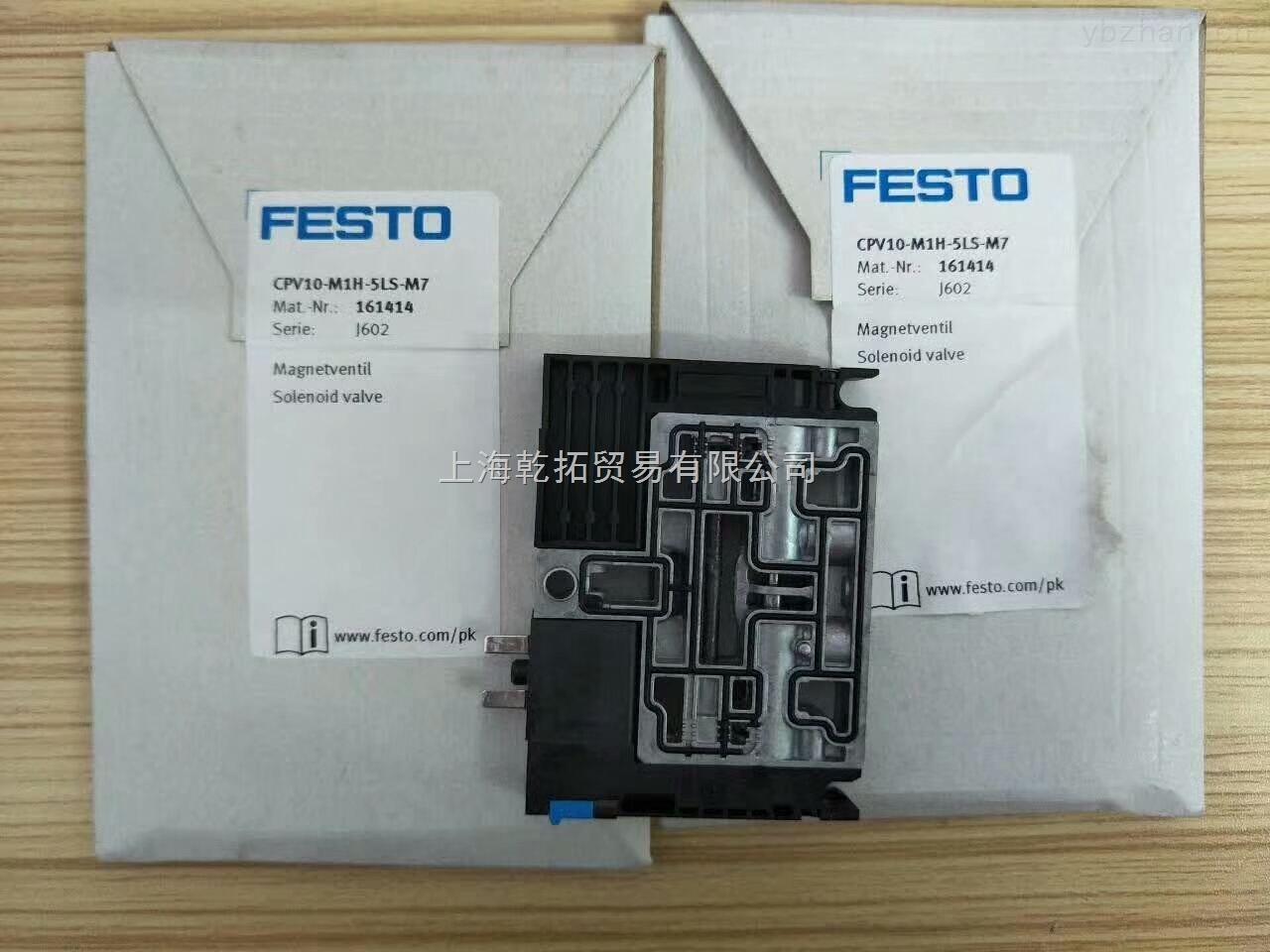 进口德国FESTO电磁阀性能要