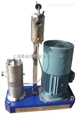 GRS2000/4-水果味西點醬真空乳化機