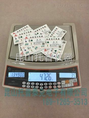 誤差0.001克量程600克高精度電子秤品牌價優