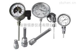 超高精度热套式双金属温度计规格齐全