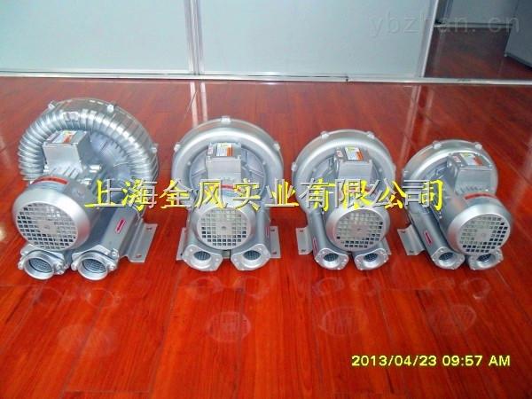 起泡清洗机专用高压风机