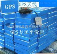 GPS模块 GPS天线 U-BLOX 环天 鼎天 长天 HOLUX Goeget MT-95 北斗天