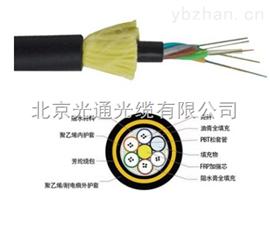 144芯价格ADSS4-144芯光缆ADSS光缆