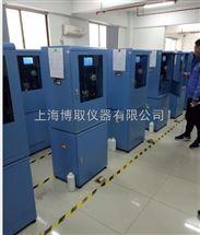 ZLG-3030铜离子在线自动监测仪,总铜分析仪生产厂家