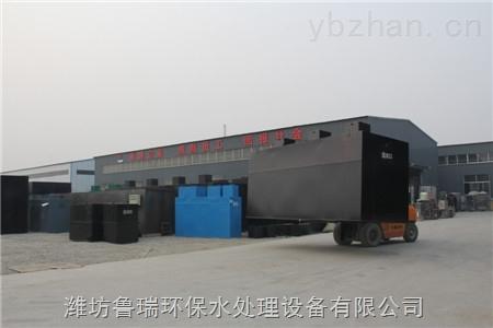 江西省宜春旅游景点生活污水处理设备用途
