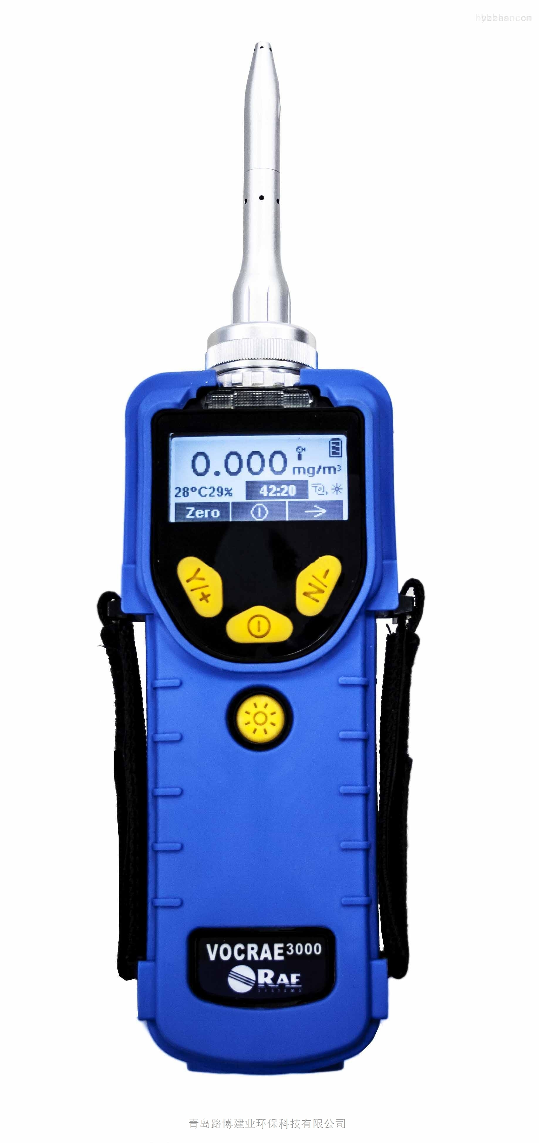 VOC检测仪,室内微含量检测