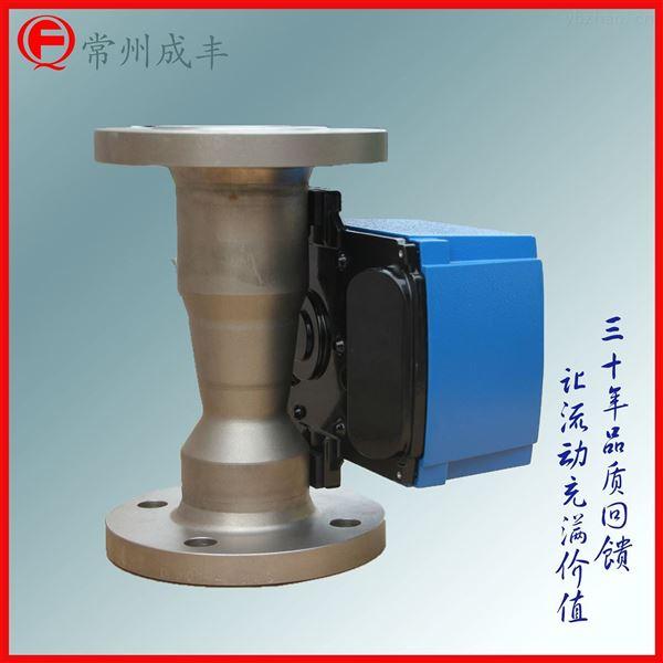 優質高性價比金屬管浮子流量計找成豐儀表
