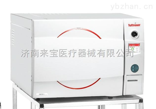 65L騰氏高壓蒸汽滅菌器快速滅菌3850EA