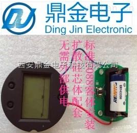 2088变送器电路板厂家