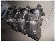 ALBANY SP-T 10系列安徽天欧业精于勤报价