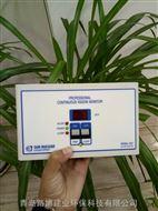 美國進口sunnuclear公司1027型實驗室專用環境空氣測氡儀