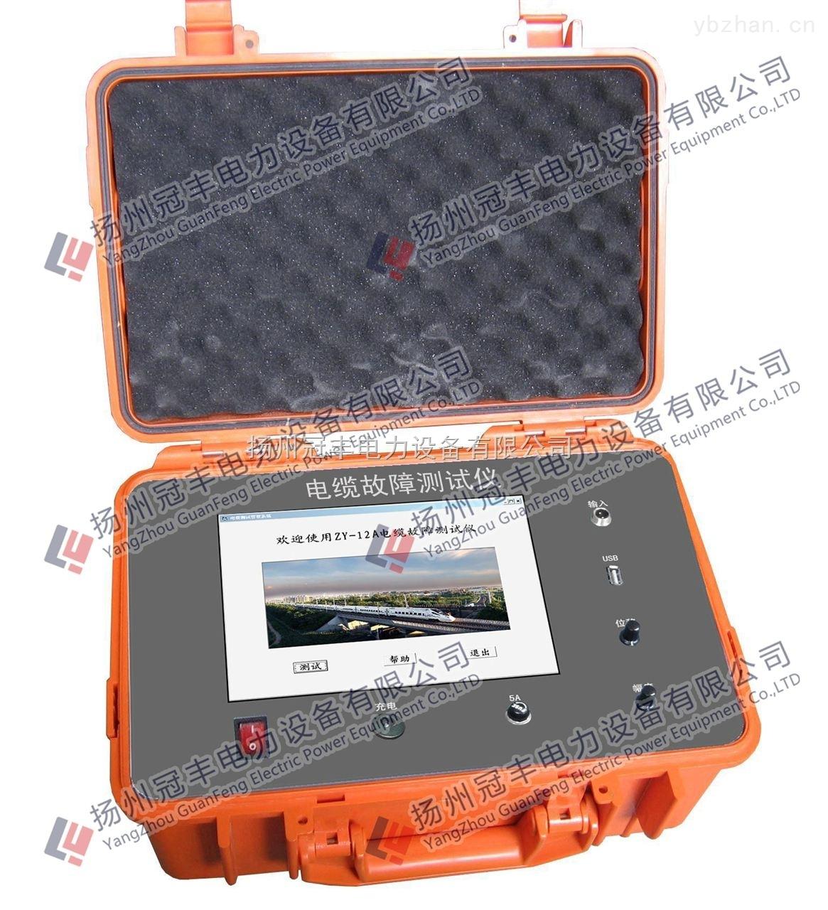 电缆故障测试仪厂家|价格