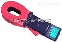 高品质ETCR2000C+钳形接地电阻测试仪/用途