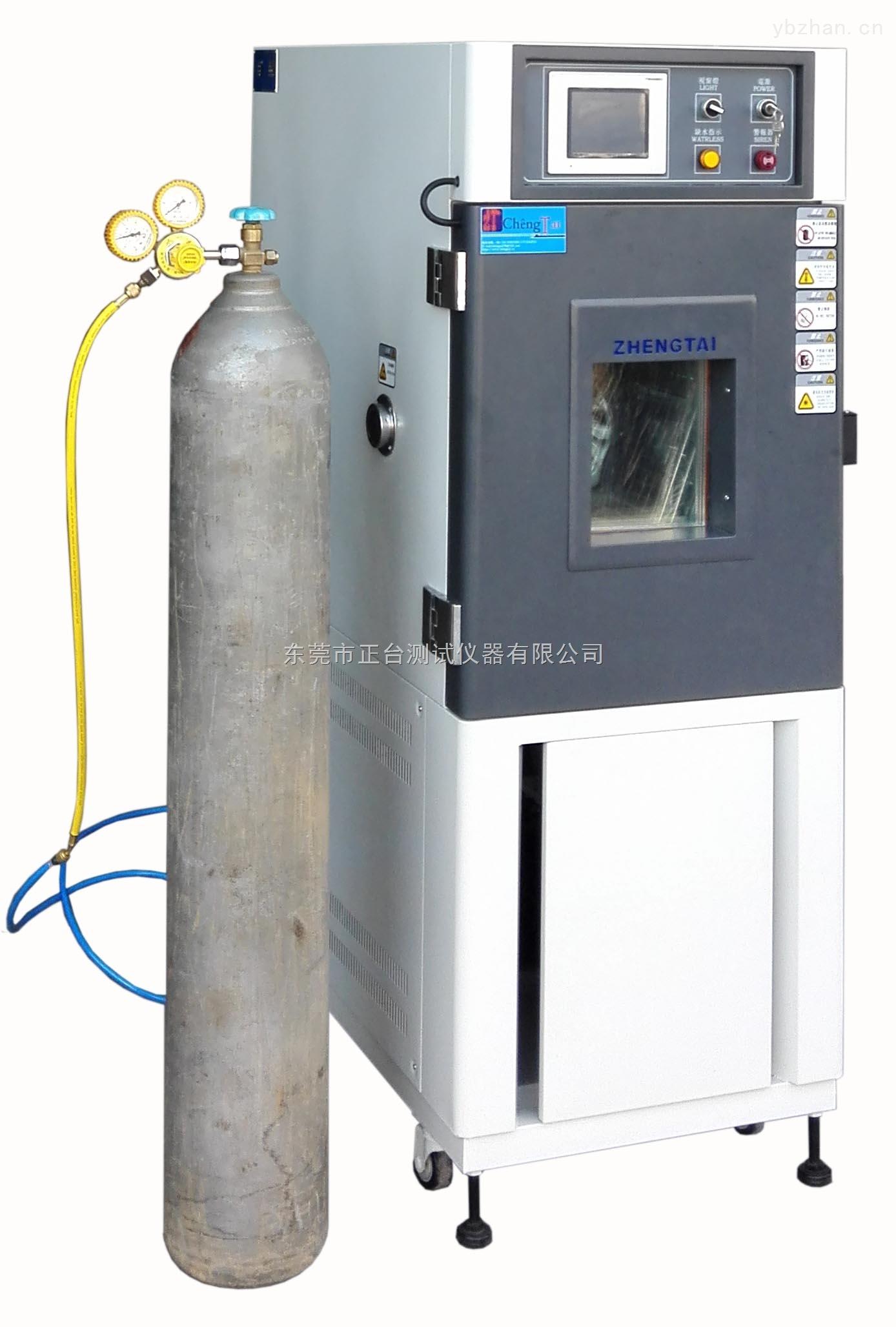 硫化氫腐蝕試驗箱