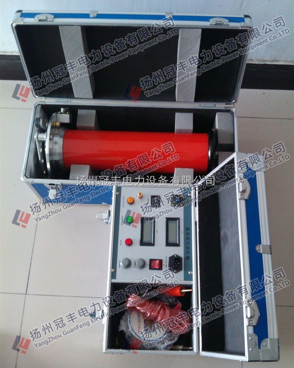程控超低频高压发生器*