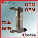 DK800玻璃转子流量计常州成丰面板式安装