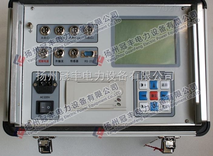 HDGK-S3(6) 断路器动特性测试仪厂家