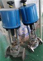 电动调节管夹阀BELLAGJ型