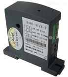 BA05-AI/V交流电流传感器厂家价格