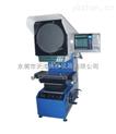 数字测量投影仪,光学仪器