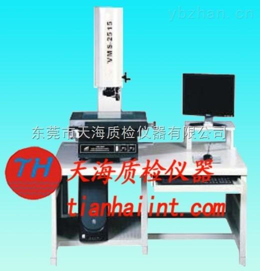 二次元影像測量儀,光學儀器