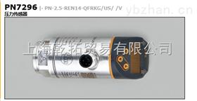 概述IFM压力传感器技术文章,AC005S