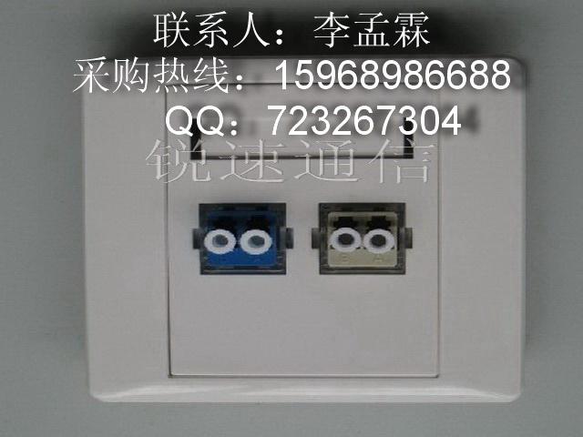 2芯电话线面板接法图解