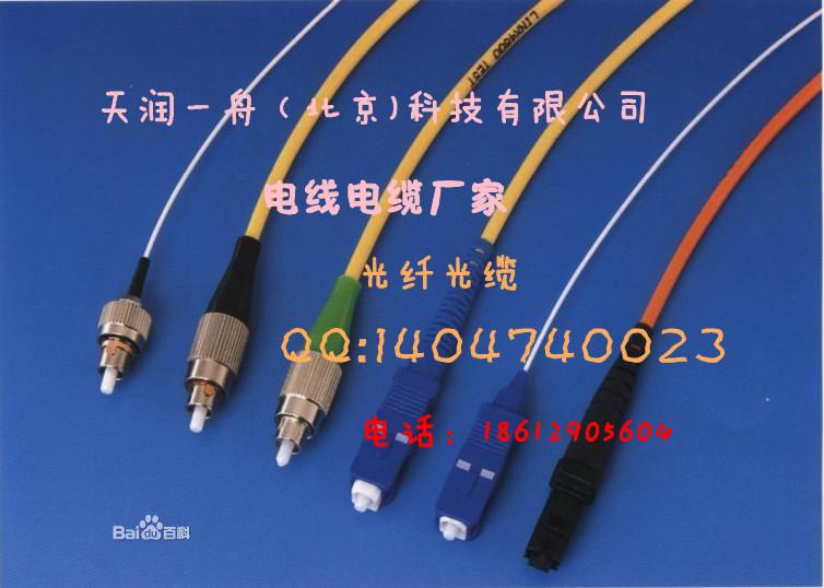 山东省光纤连接器 光纤跳线