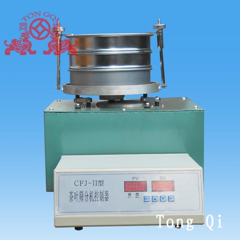CFJ-II新标准茶叶筛分机