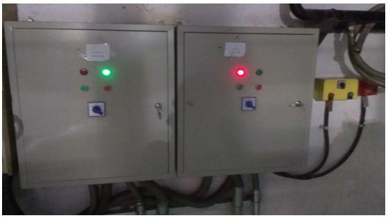 利德华福harsvert高压变频器在包头东华热电给水泵上的应用