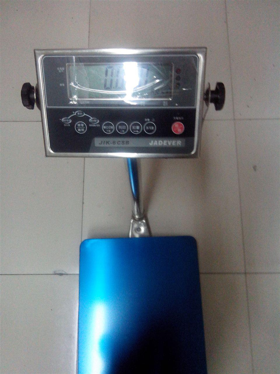 上海食品厂常用防水台秤,tcs-150kg/10g不锈钢电子称