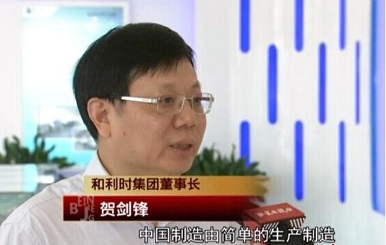 """北京经济开发区加快构建""""高精尖""""产业结构"""