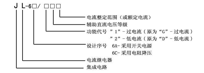 6c12810组成的电源电路图