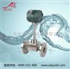 AVS100-02CS21EJ氩气流量计/二氧化碳流量计-AVS系列涡街流量计-平衡流量计