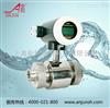 AMF-40-104-4.0-1000工业用水流量计/自来水流量计-AMF-40电磁流量计