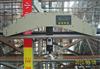 电气化铁路线索张力测试仪SL-5000N SL-10T SL-20T SL-30T