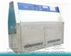 ZT-UV-50S紫外光老化机