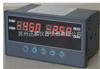 SPB-XSD/A-H多通道智能数显仪表